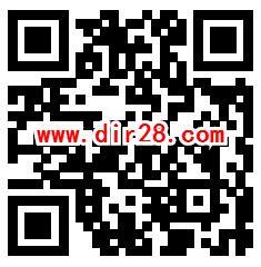邮储银行北京分行浓情端午抽最高88元微信红包 亲测中0.3元