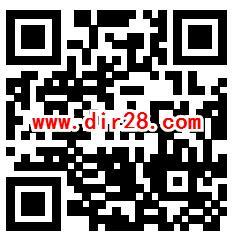 中国建设银行全民PK小游戏抽5-50元手机话费、京东卡
