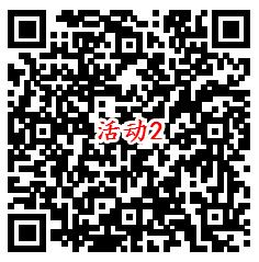 斗罗大陆手游多个活动注册领取5-888个Q币 数量限量
