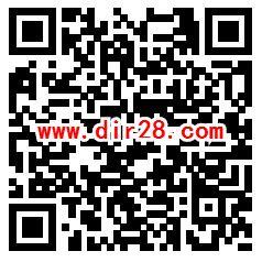 工行江苏夏日骄阳行动答题抽1-100元微信立减金 亲测中1元