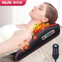 奥克斯电动肩颈背按摩枕+迪士尼无线蓝牙耳机+六神花露水3瓶