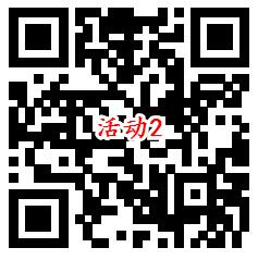 和平精英新一期每天登录分享抽1-188Q币 亲测中1Q币