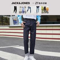 杰克琼斯百搭牛仔裤+飞跃回力高帮帆布鞋+多功能磨刀器
