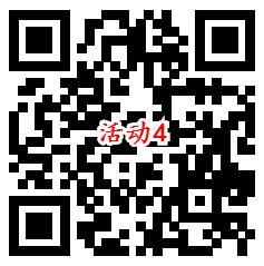 招商银行便民运动会4个活动抽现金红包、黄金红包 亲测中3.83元