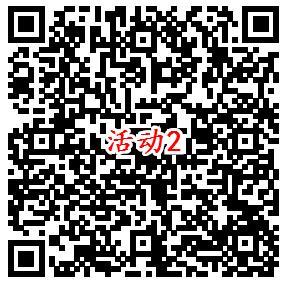 英雄联盟手游新一期注册领取12-188元微信红包 数量限量